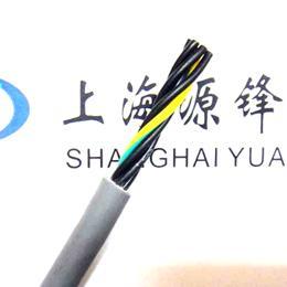 耐磨拖链电缆TRVV22*0.14平方广东汕头拖链电缆厂家