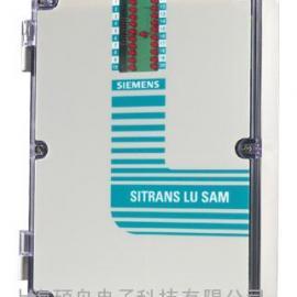 西门子报警输出组件SITRANS LU SAM