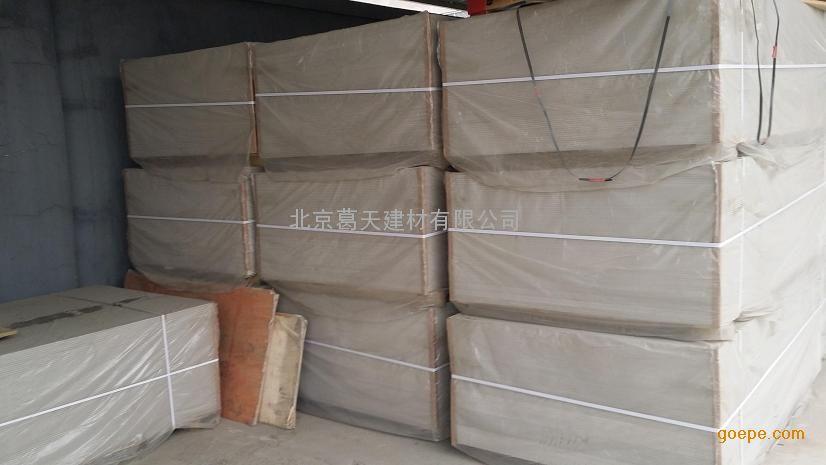 产品展示 钢结构楼板 厚板王 钢结构楼板 厚板王 > 屋面隔热板   价格