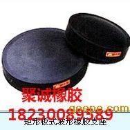 四氟滑板式橡胶支座规格型号黑龙江橡胶支座生产基地尽在聚诚