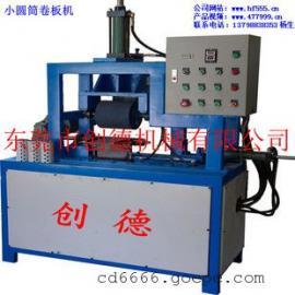厂价直销自动卷板机,液压卷板机,多辊卷板机