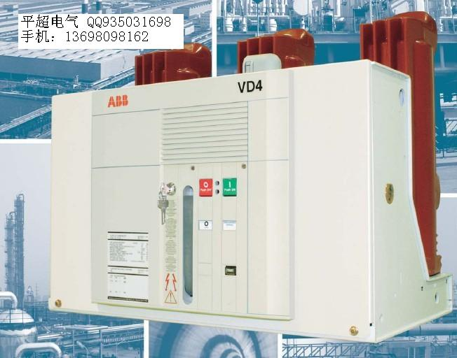 VC供电模块