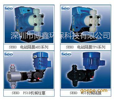 现货供应seko-teknaevo系列电磁隔膜计量泵