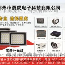 山西太原感应式电子巡更系统WM-5000V郑州电子巡更