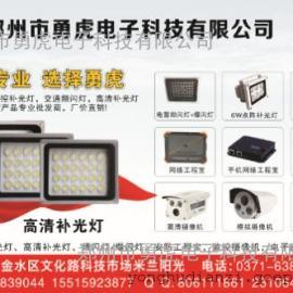 河南电子巡更郑州感应式电子巡更系统保安专用巡更棒