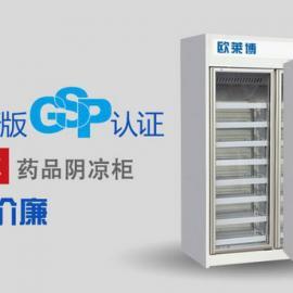 欧莱博医用药品阴凉柜8-20℃温湿度显示