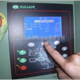 美国寿力空压机 医院 医药专用空气压缩机