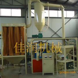 【保定佳润】塑料磨粉机专卖 磨粉设备价格