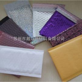 桂林铝箔袋厂家生产铝箔袋 铝箔自封袋 牛皮纸复合气泡袋