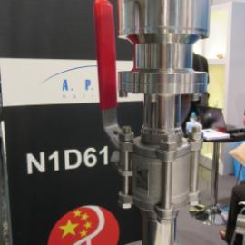 大型LNG储罐液位计 丹麦API首席代理