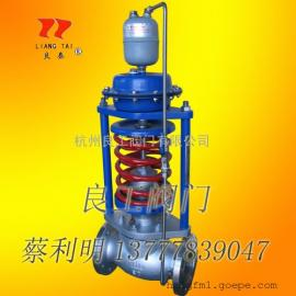 ZZYP-16K调节阀(自力式阀前泄压)