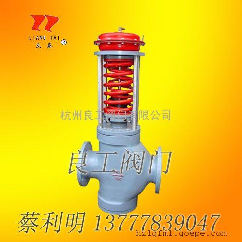 ZZYP-16C自力式压力调节阀(调压介质蒸汽、氮气、氨气)