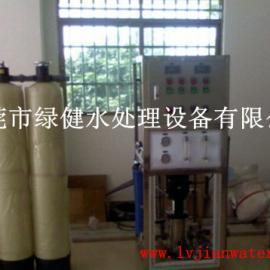 除盐水处理装置 反渗透+混床除盐超纯水设备