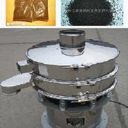 【加料斗振动筛】【加料斗高效振动筛】-振动筛厂家