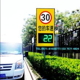 车速反馈仪一级生产厂家