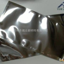 生产销售防潮吨袋/内袋/防潮立体吨袋/立体防潮袋