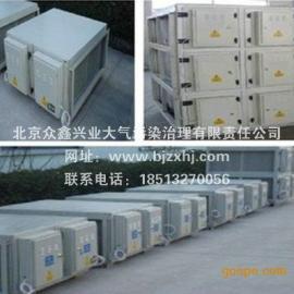 北京油烟净化器厂家热线电话