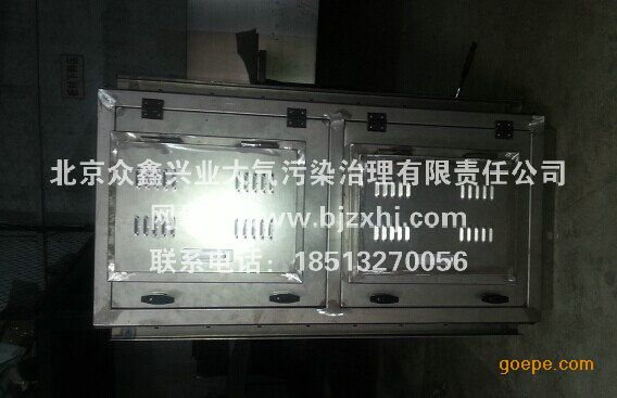高效低空排放静电油烟净化器