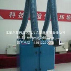 焊接烟雾废气净化设备供应商