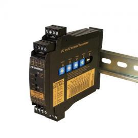 DMD4380-DC信号调节器 美国omega信号调节器
