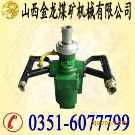 气动手持式钻机 ZQS-65/2.2S型