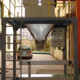 矿石颗粒自动打包机 矿石粉自动包装机 包装机械设备