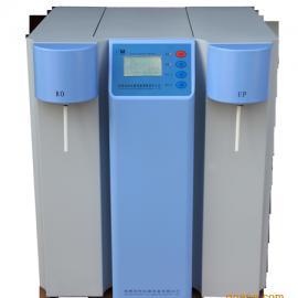 珠海市实验室专用超纯水机 超纯水仪 超纯水器 离子交换设备