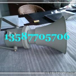 批发bdd防爆电笛,24V、220V防爆电笛