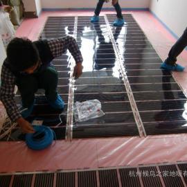 杭州口碑好的电地暖公司