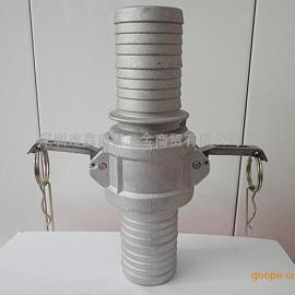 铝合金快速接头CE型1/2寸洒水车油罐车吸粪车软管快速接头