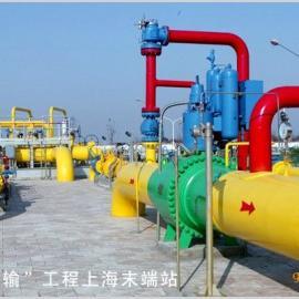 管线钢板WFHY485|X70|X70(ST)舞阳钢厂
