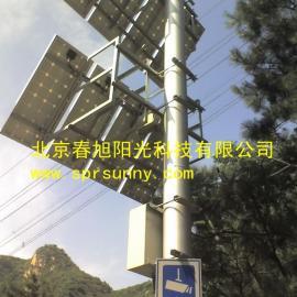 监控太阳能发电系统