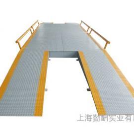 60��汽�衡  上海�子汽�衡  出口式汽�衡