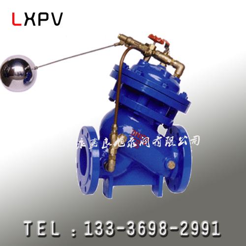 f745x液压水位浮球控制阀 水力浮球阀