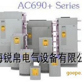 欧陆690+变频器