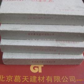 新型环保纤维水泥板 无石棉纤维危害