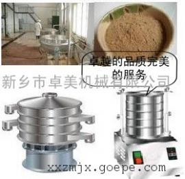 医药筛机|中药粉振动筛批发 厂家卓美机械