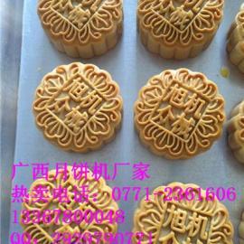 广西月饼印花机,广西月饼模具,做月饼花样机