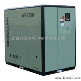 寿力WS系列60-100HP 可变频 性能稳定 可靠