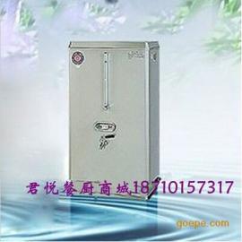 宏华全自动电开水器ZDK3.2KW-25L 宏华电开水器