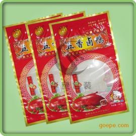 北京烤鸭包装袋定制