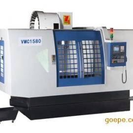 VMC1580加工中心
