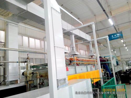 北京热处理废气净化设备*便宜