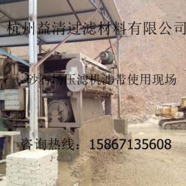 砂石厂带式脱水机滤带02A耐磨使用寿命长