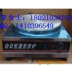 台式电饼铛 商用电饼铛 小型煎饼机价格