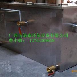 供应浙江温州工业油水分离器