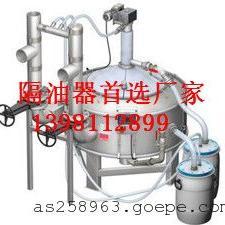 新鲜油脂分�x器生产厂家