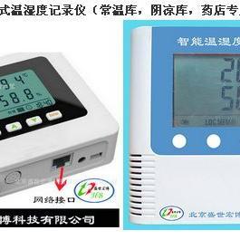 机房环境监控之工业以太网RJ45网口温湿度传感器