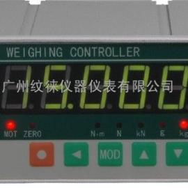 XSB-IC-A1称重显示控制仪