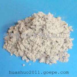 供应防火涂料专用石棉纤维
